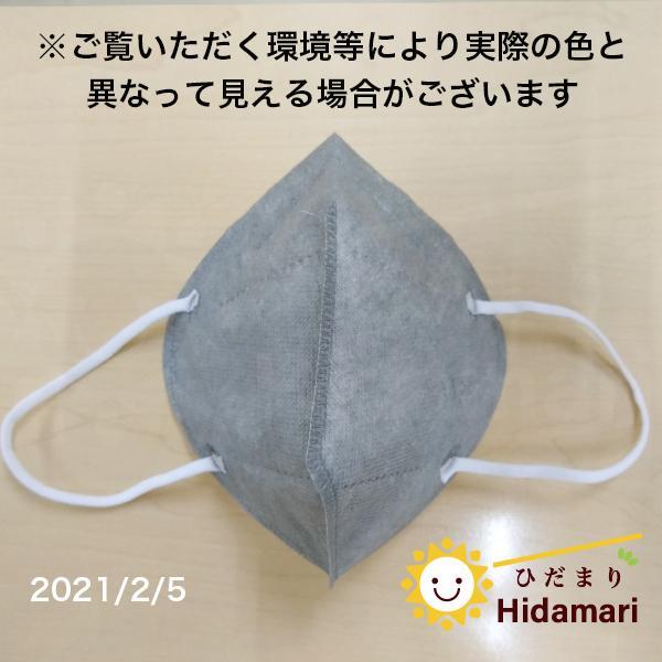 KN95マスク 20枚 グレー カラーマスク N95マスク同等 FFP2 5層 色付き  n95 高性能 くちばし型 ライトグレー 灰色 花粉 不織布 立体 マスク |hidamari-sanyo|04