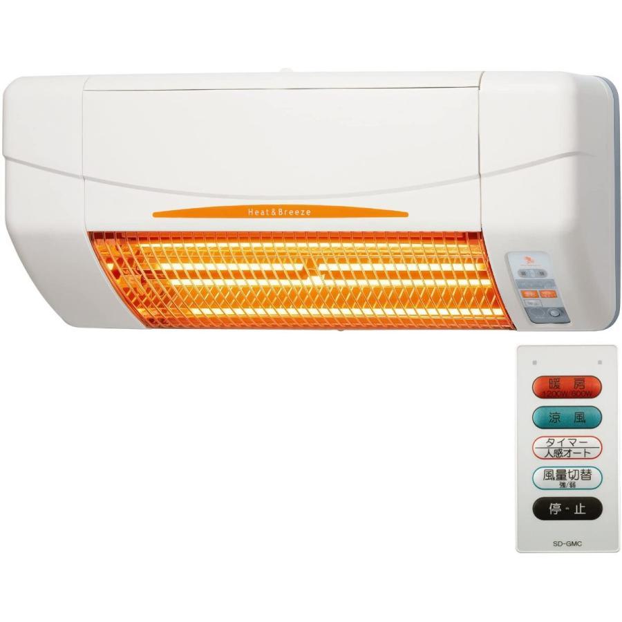 高須産業(TSK) 涼風暖房機 脱衣所·トイレ·小部屋用 非防水仕様 ホワイト SDG-1200GSM