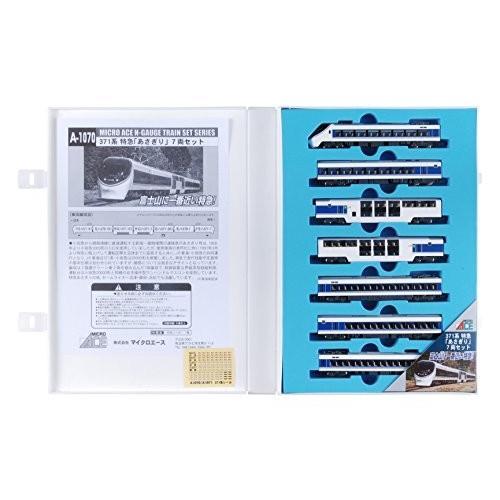 マイクロエース Nゲージ 371系 特急「あさぎり」7両セット A1070 鉄道模型 電車