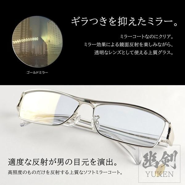 ミラーサングラス 運転 トラックドライバー 度付きメガネ 透明なサングラス ちょい悪 メンズ 大きいサイズ 幽剣 バイク ドライブ UVカット hidetora 02