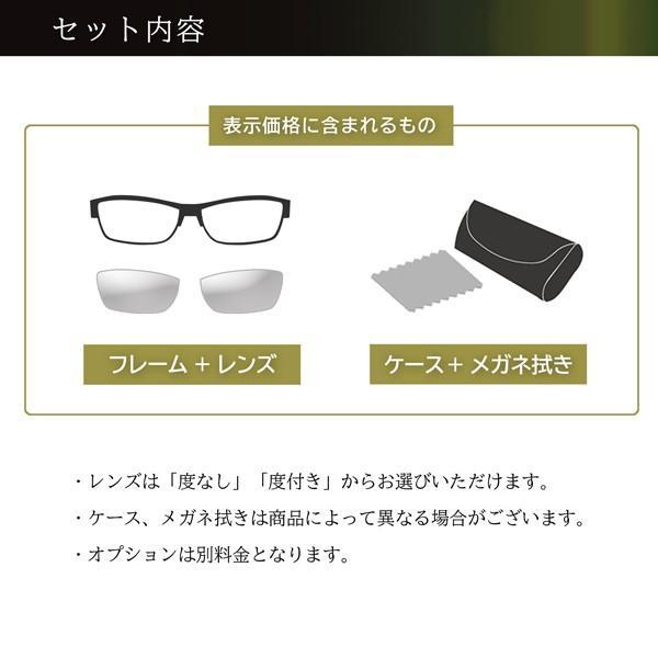 ミラーサングラス 運転 トラックドライバー 度付きメガネ 透明なサングラス ちょい悪 メンズ 大きいサイズ 幽剣 バイク ドライブ UVカット hidetora 11