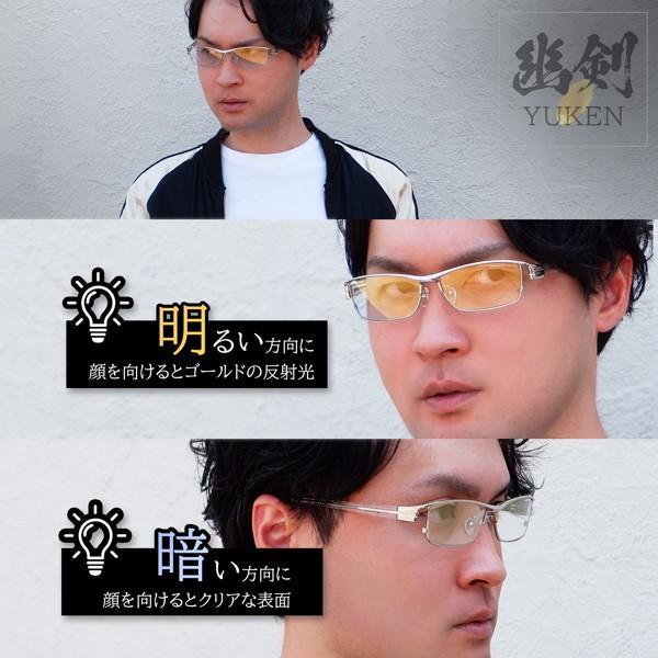 ミラーサングラス 運転 トラックドライバー 度付きメガネ 透明なサングラス ちょい悪 メンズ 大きいサイズ 幽剣 バイク ドライブ UVカット hidetora 03