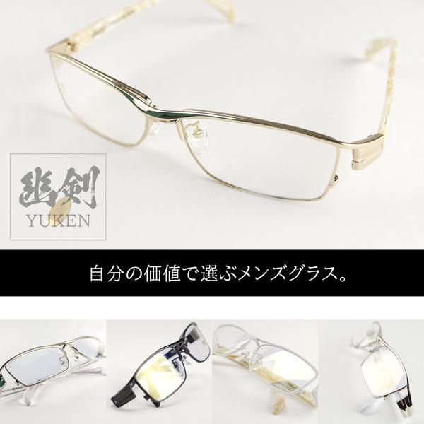 ミラーサングラス 運転 トラックドライバー 度付きメガネ 透明なサングラス ちょい悪 メンズ 大きいサイズ 幽剣 バイク ドライブ UVカット hidetora 04