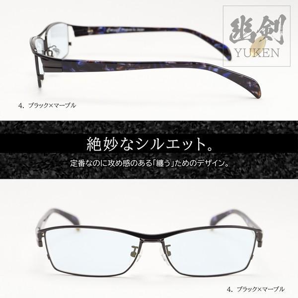 ミラーサングラス 運転 トラックドライバー 度付きメガネ 透明なサングラス ちょい悪 メンズ 大きいサイズ 幽剣 バイク ドライブ UVカット hidetora 06