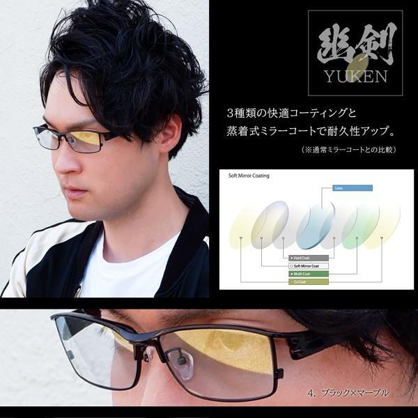 ミラーサングラス 運転 トラックドライバー 度付きメガネ 透明なサングラス ちょい悪 メンズ 大きいサイズ 幽剣 バイク ドライブ UVカット hidetora 07