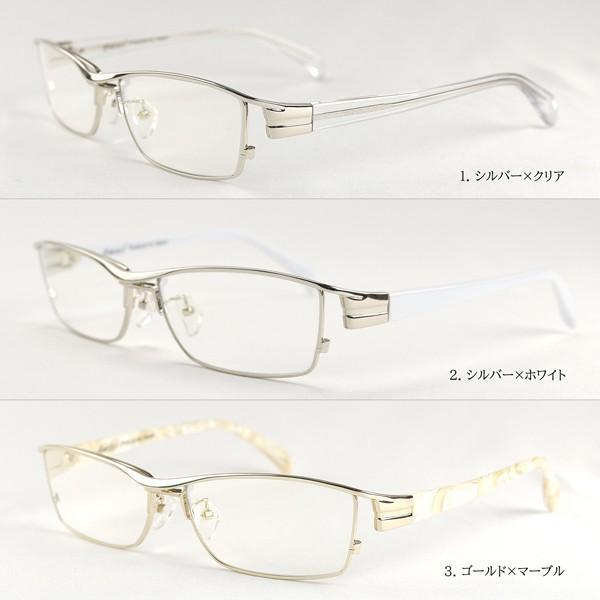 ミラーサングラス 運転 トラックドライバー 度付きメガネ 透明なサングラス ちょい悪 メンズ 大きいサイズ 幽剣 バイク ドライブ UVカット hidetora 08