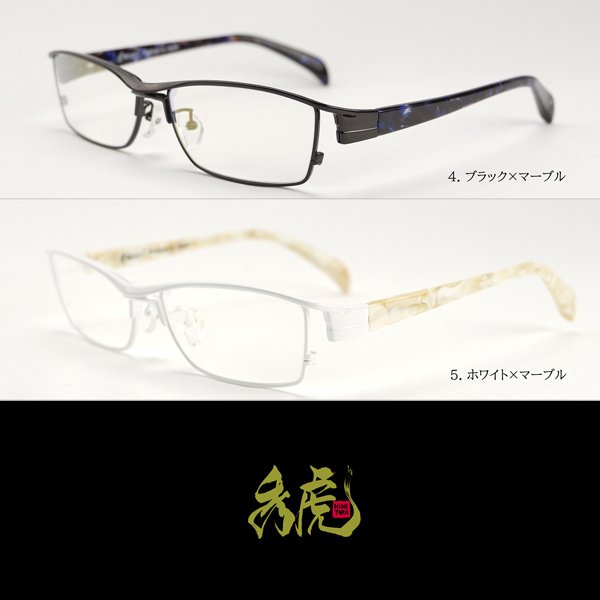 ミラーサングラス 運転 トラックドライバー 度付きメガネ 透明なサングラス ちょい悪 メンズ 大きいサイズ 幽剣 バイク ドライブ UVカット hidetora 09