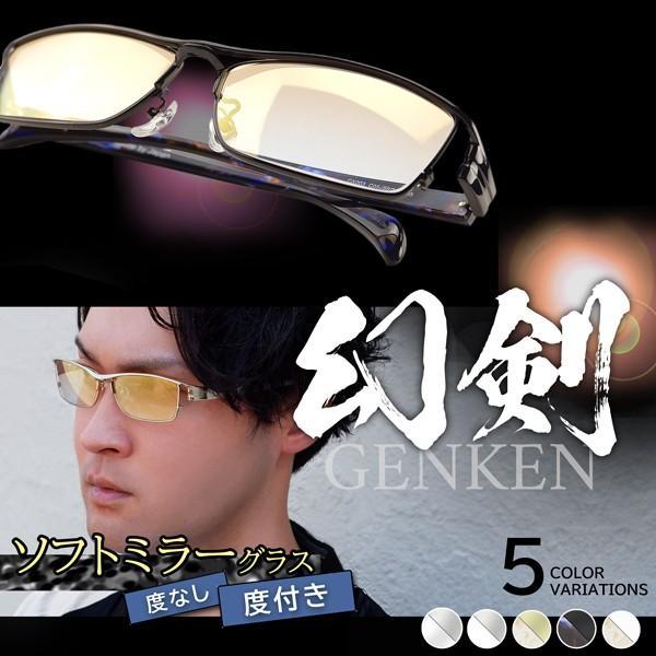 サングラス ミラーレンズ 度付きメガネ トラックドライバー 薄い色 ちょい悪 メンズ 大きいサイズ 白フレーム 幻剣 バイク ドライブ UVカット|hidetora