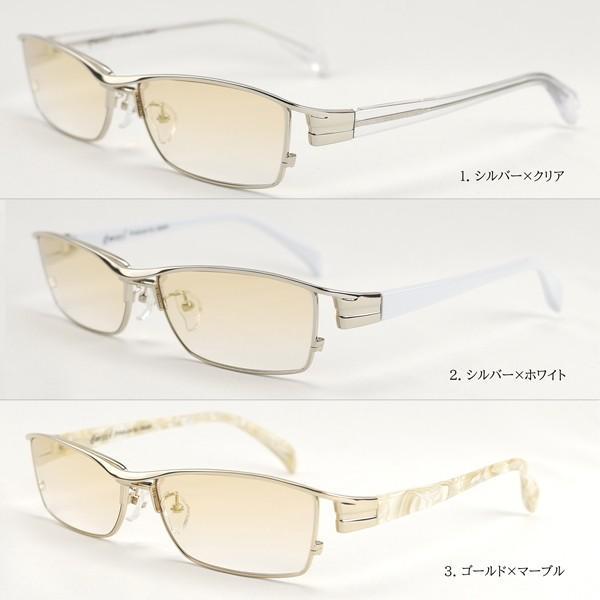サングラス ミラーレンズ 度付きメガネ トラックドライバー 薄い色 ちょい悪 メンズ 大きいサイズ 白フレーム 幻剣 バイク ドライブ UVカット|hidetora|08