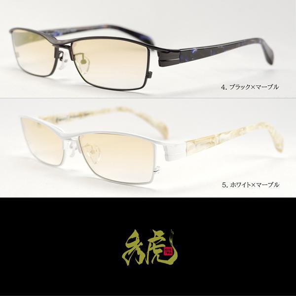 サングラス ミラーレンズ 度付きメガネ トラックドライバー 薄い色 ちょい悪 メンズ 大きいサイズ 白フレーム 幻剣 バイク ドライブ UVカット|hidetora|09