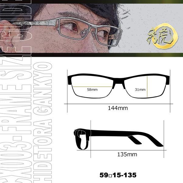 サングラス ミラーレンズ 度付きメガネ トラックドライバー 薄い色 ちょい悪 メンズ 大きいサイズ 白フレーム 幻剣 バイク ドライブ UVカット|hidetora|10