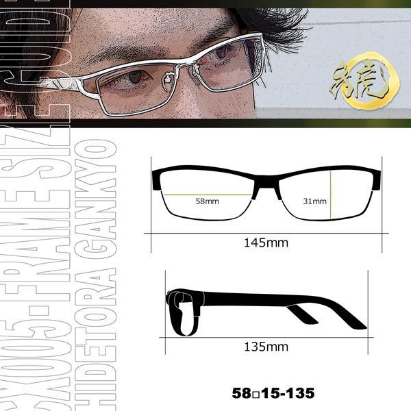 遠近両用 サングラス 老眼鏡 夜の運転 薄い色 LEDヘッドライト トラックドライバー 大きいサイズ ネオコントラスト 紫竜|hidetora|19