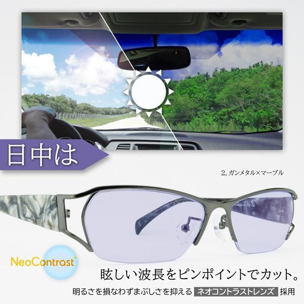 度付きサングラス 夜の運転 メガネ 薄い色 LEDヘッドライト トラック ちょい悪 大きいサイズ ネオコントラスト 紫竜 バイク ドライブ UVカット hidetora 04
