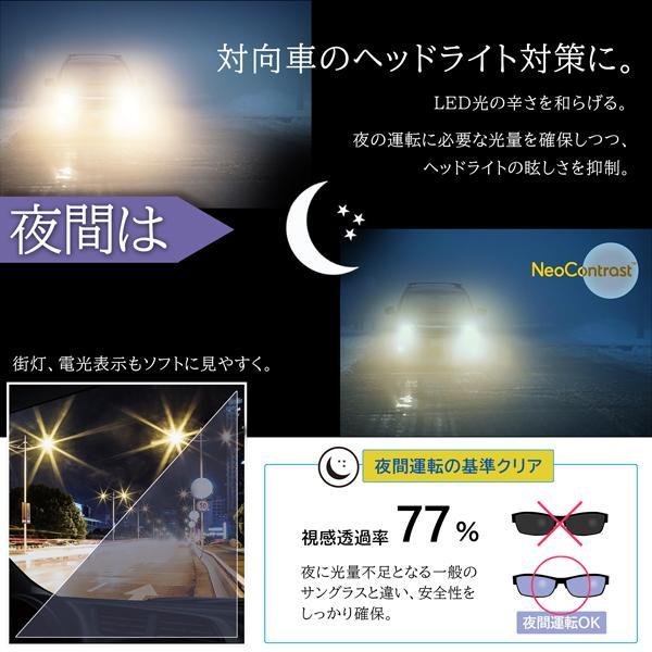 度付きサングラス 夜の運転 メガネ 薄い色 LEDヘッドライト トラック ちょい悪 大きいサイズ ネオコントラスト 紫竜 バイク ドライブ UVカット hidetora 05
