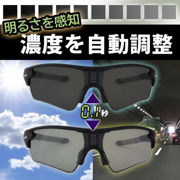 瞬間調光サングラス 色が変わる 偏光 トンネルの運転 ドライブ トラック イーシェード e-Shades|hidetora|03