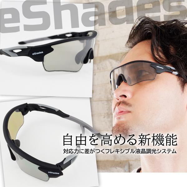 瞬間調光サングラス 色が変わる 偏光 トンネルの運転 ドライブ トラック イーシェード e-Shades|hidetora|09