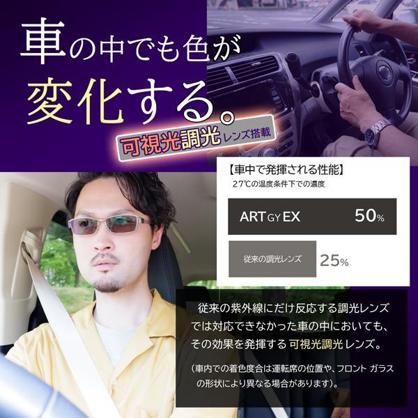 運転用サングラス 調光レンズ ドライブ トラック 度付き 色が変わる可視光調光 日本製レンズ ちょい悪 日隠 バイク ドライブ UVカット|hidetora|13