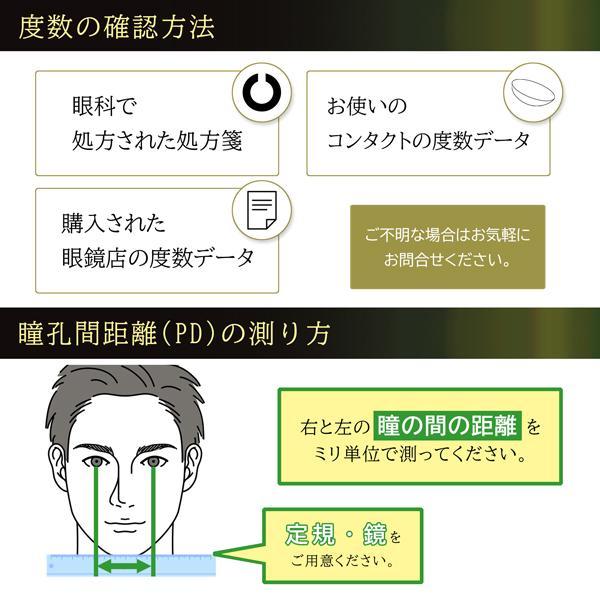 運転用サングラス 調光レンズ ドライブ トラック 度付き 色が変わる可視光調光 日本製レンズ ちょい悪 日隠 バイク ドライブ UVカット|hidetora|19
