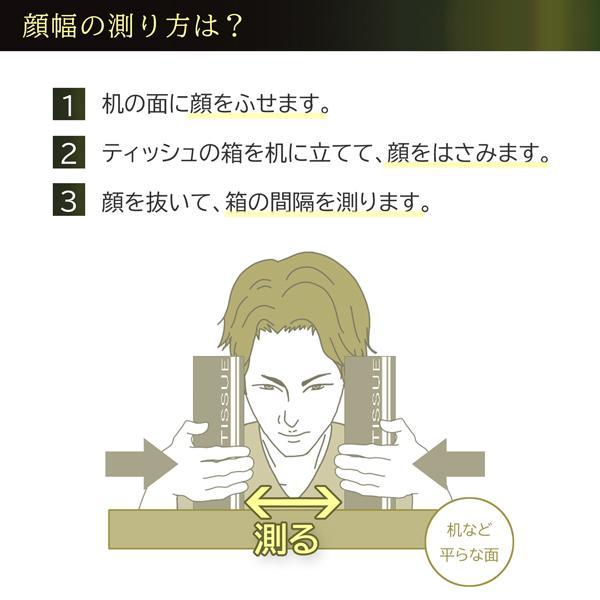 運転用サングラス 調光レンズ ドライブ トラック 度付き 色が変わる可視光調光 日本製レンズ ちょい悪 日隠 バイク ドライブ UVカット|hidetora|21