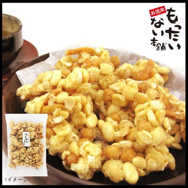 つくば糖540g (180g×3個) ピーナッツおこし 無選別 訳あり 徳用 もったいない本舗|higano-mottainai|02