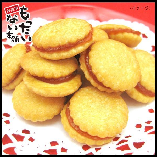 りんごジャムサンド465g(155g×3個  国内産りんご・無香料・無着色ジャム使用 訳ありクッキー(無選別) お徳用 もったいない本舗|higano-mottainai|02