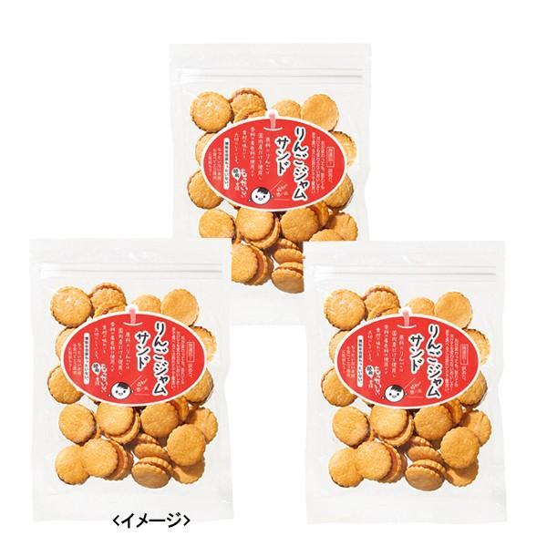 りんごジャムサンド465g(155g×3個  国内産りんご・無香料・無着色ジャム使用 訳ありクッキー(無選別) お徳用 もったいない本舗|higano-mottainai|04