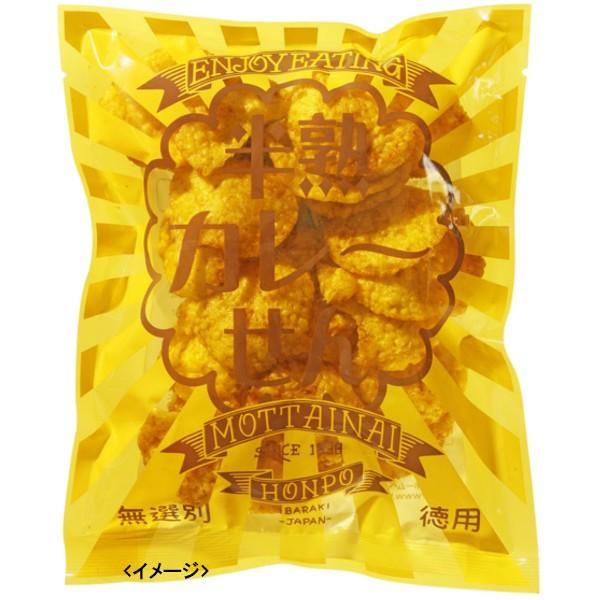 半熟カレーせん300g(100g×3袋) 国内産うるち米100%使用 訳あり 割れせん 無選別しみせん お徳用 もったいない本舗|higano-mottainai|03