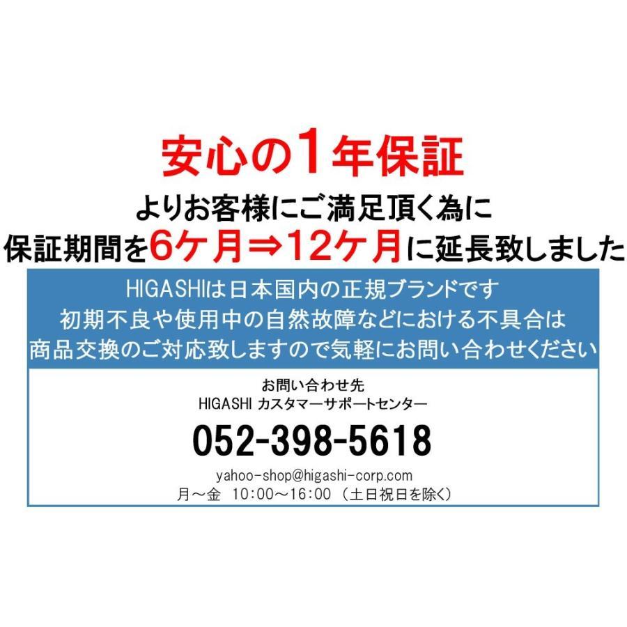 サングラス スポーツサングラス 偏光 サングラス スポーツ UVカット メンズ レディース ゴルフ サイクリング 野球 HSG03-4|higashi-corp|12