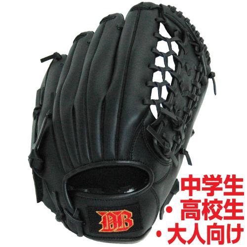 軟式用野球グローブ12インチ 中学生 高校生 一般大人向け ブラック 右投げ用 引き出物 正規店 カラー