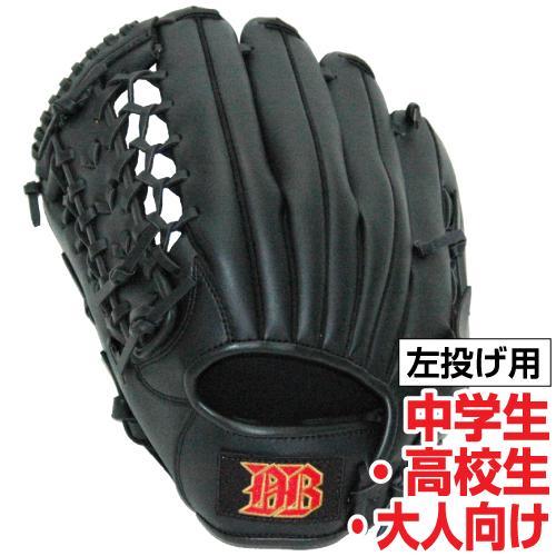 人気商品 軟式用野球グローブ12インチ 左投げ用 中学生 高校生 ブラック カラー 一般大人向け 商い