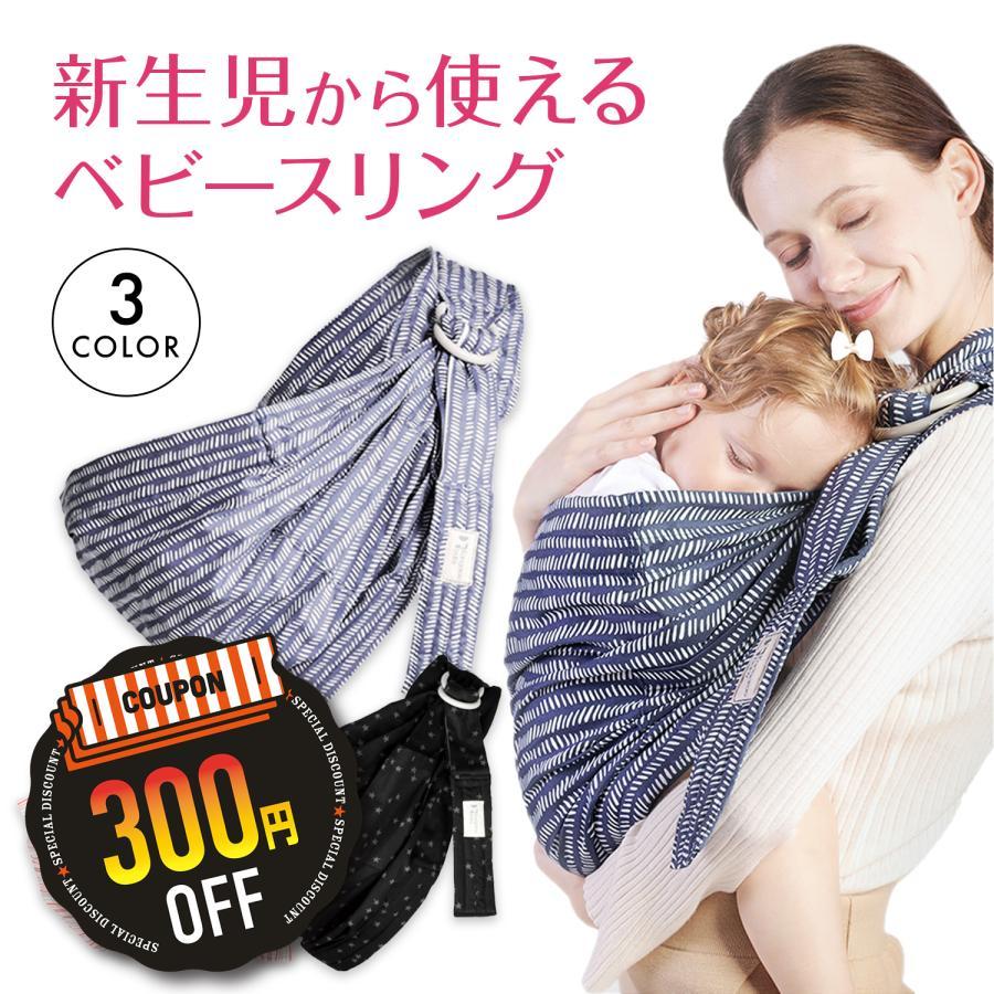 抱っこ紐 モデル着用&注目アイテム 新生児 抱っこひも ベビー だっこひも 収納 出産祝い ベビースリング ギフト スリング コンパクト ベビーキャリー 赤ちゃん 実物 軽量