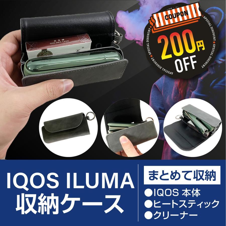 アイコス3 ケース IQOS3 DUO IQOS 割引も実施中 3 アイコス3DUO アイコス3カバー カラビナ付き 収納カバー 専用ケース カバー セール