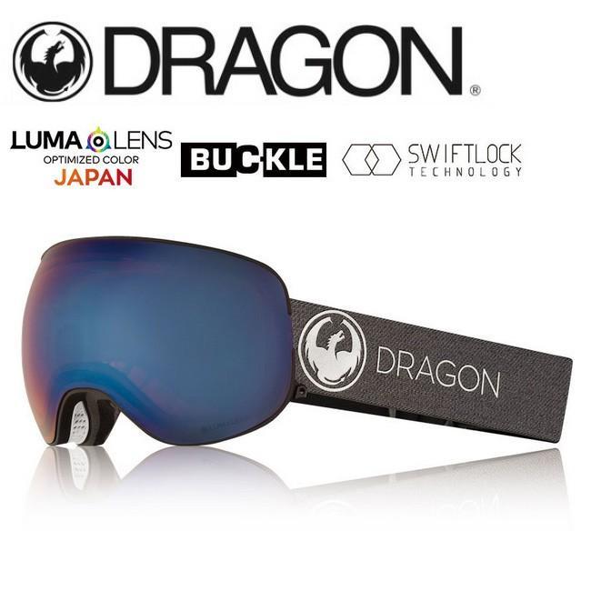 2019 DRAGON ドラゴン X2 ECHO 銀/LUMALENSJ.青STEEL 【2019/ゴーグル/日本正規品/ジャパンフィット】