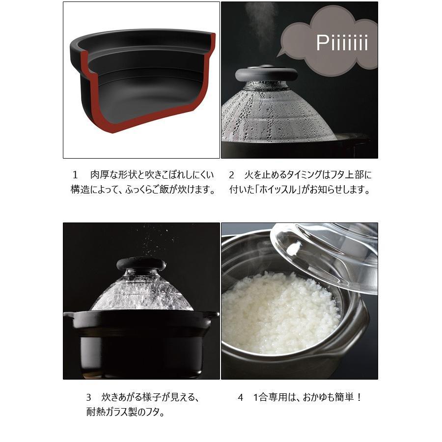 おかゆ 土鍋 で