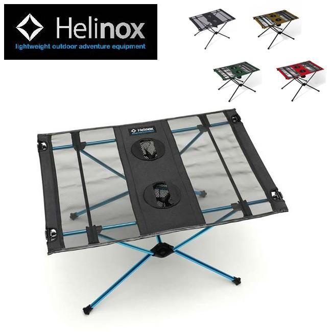 日本正規品 ヘリノックス HELINOX テーブルワン 1822161
