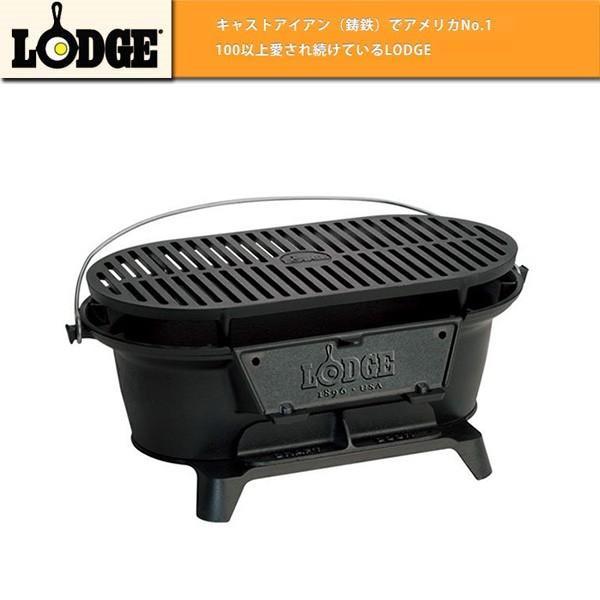LODGE ロッジ グリル LODGE ロッジ ロジック スポーツマンズグリル/1033647/調理器