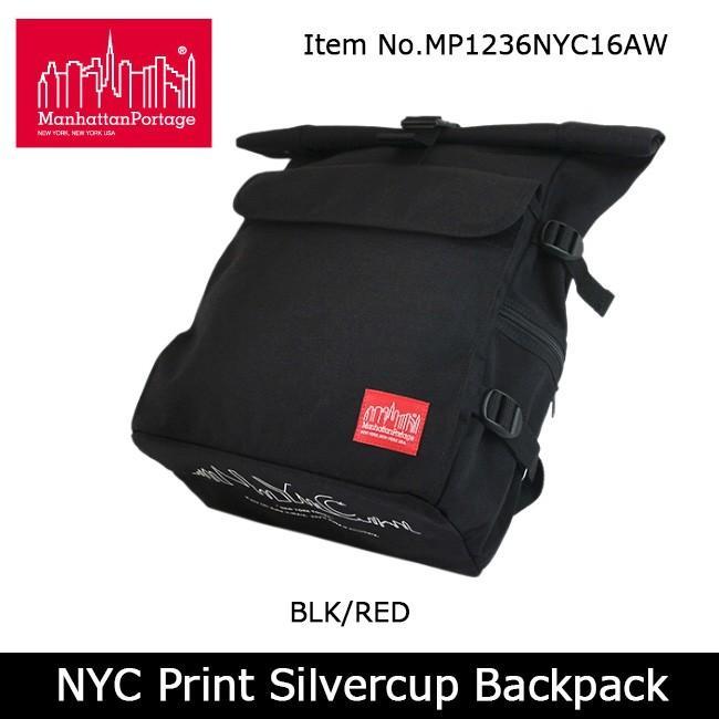 正規品 マンハッタンポーテージ マンハッタンポーテージ マンハッタンポーテージ Manhattan Portage リュック NYC Print 銀cup Backpack MP1236NYC16AW 4a9