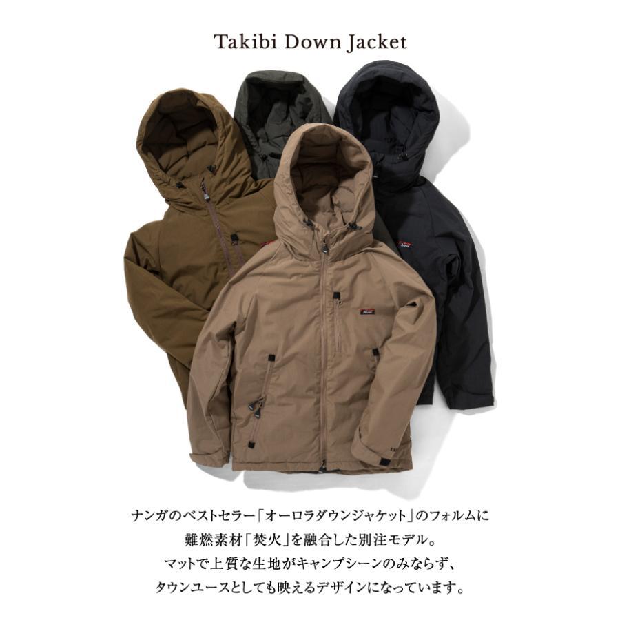 NANGA ナンガ 別注モデル 焚火 ダウンジャケット TAKIBI DOWN JACKET 【服】 highball 02