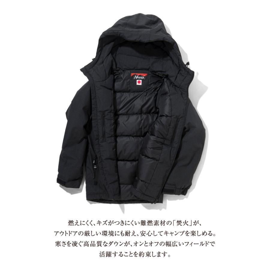 NANGA ナンガ 別注モデル 焚火 ダウンジャケット TAKIBI DOWN JACKET 【服】 highball 03