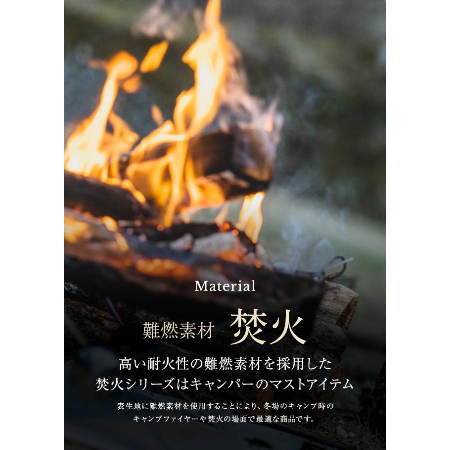 NANGA ナンガ 別注モデル 焚火 ダウンジャケット TAKIBI DOWN JACKET 【服】 highball 06
