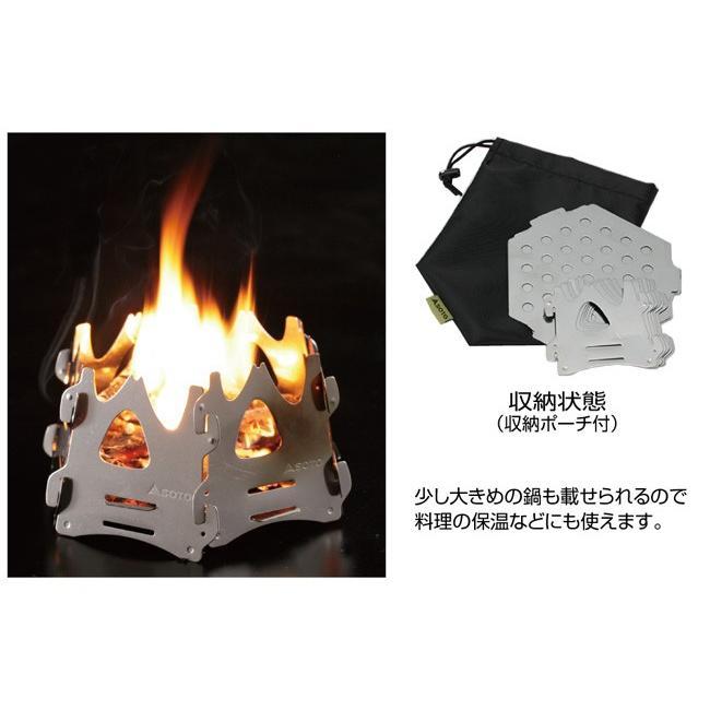 SOTO ソト ミニ焚き火台 ヘキサ ST-942 【BBQ】【GLIL】調理器具 バーべキュー BBQ 直火 炭 キャンプ 焚火 料理|highball|02
