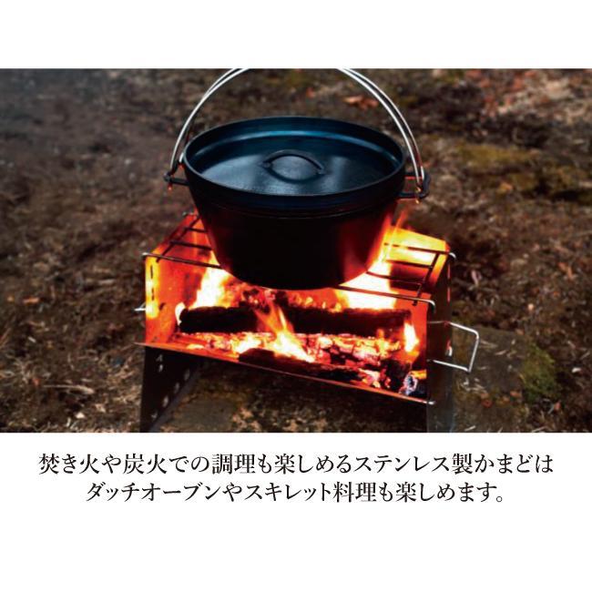 ユニフレーム UNIFLAME 薪グリル/682906 【UNI-BBQF】 グリル アウトドアグリル BBQ キャンプ バーベキュー 薪 highball 02