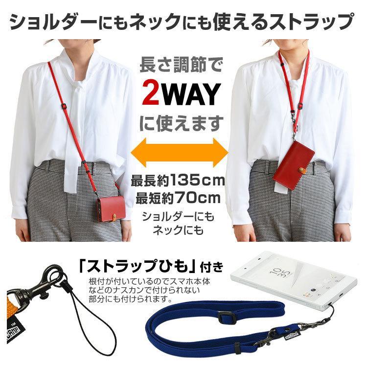 スマホ ストラップ 2way ショルダーストラップ ネックストラップ 携帯電話 スマートフォン 落下防止 アクセサリー ハンドメイド 斜め掛け 首かけ|highcamp|02