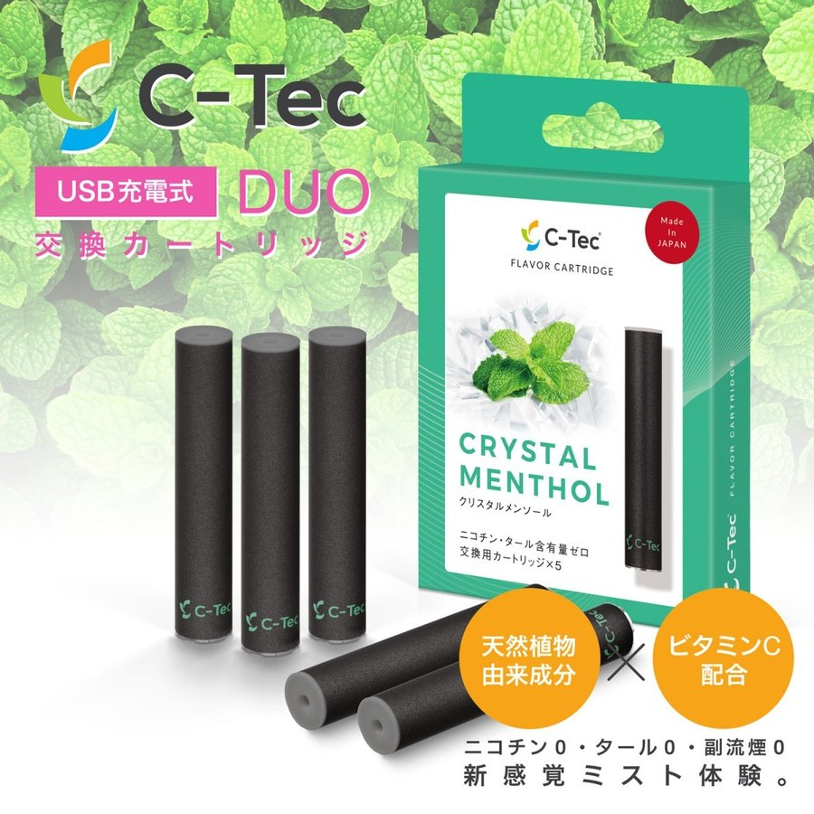 C-Tec DUO フレーバーカートリッジ - クリスタルメンソール USB充電式・節煙・減煙 シーテックデュオ用交換カートリッジ highendberrystore