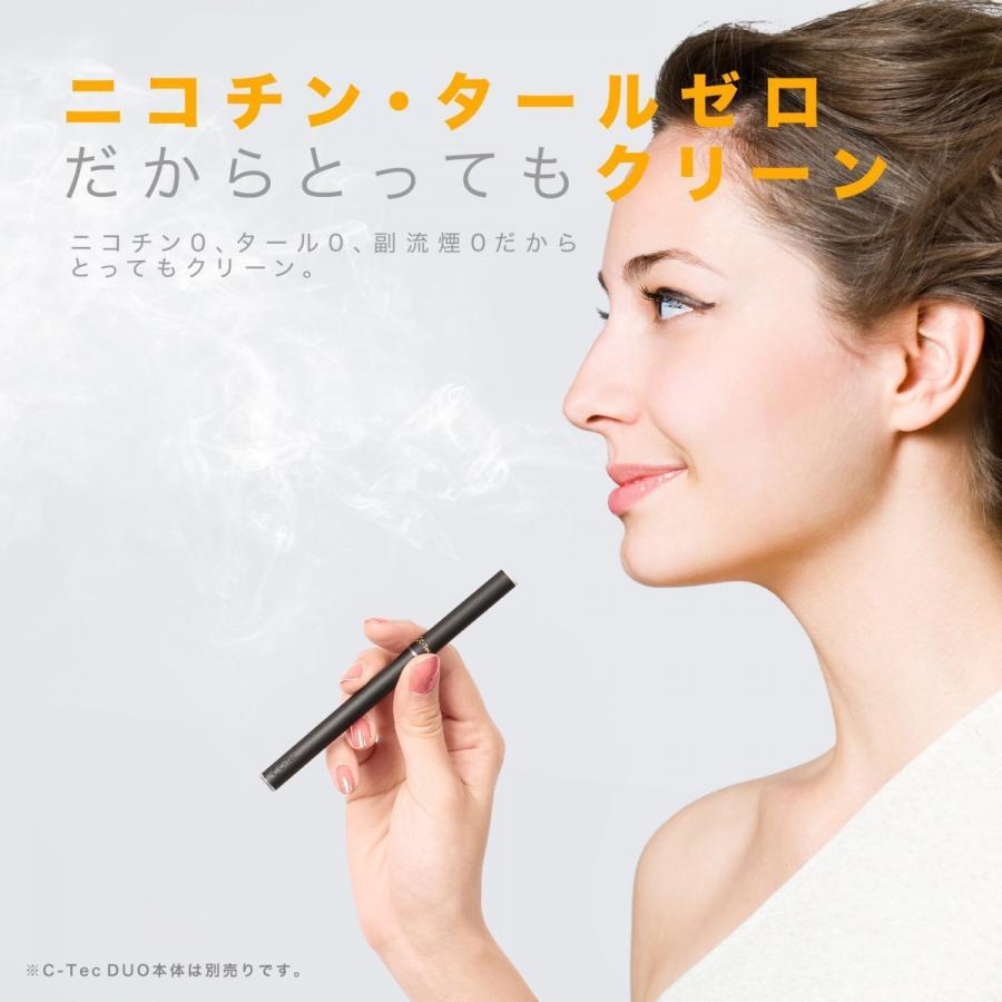 C-Tec DUO フレーバーカートリッジ - クリスタルメンソール USB充電式・節煙・減煙 シーテックデュオ用交換カートリッジ highendberrystore 02