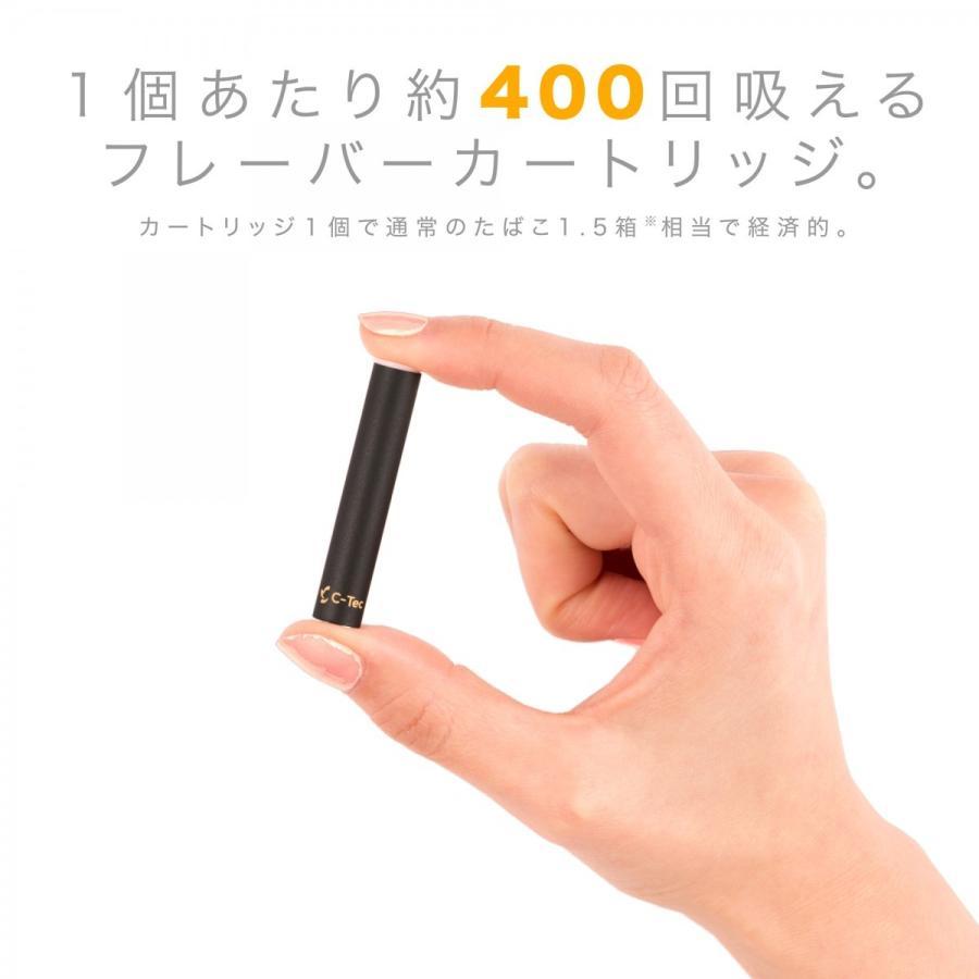 C-Tec DUO フレーバーカートリッジ - クリスタルメンソール USB充電式・節煙・減煙 シーテックデュオ用交換カートリッジ highendberrystore 03