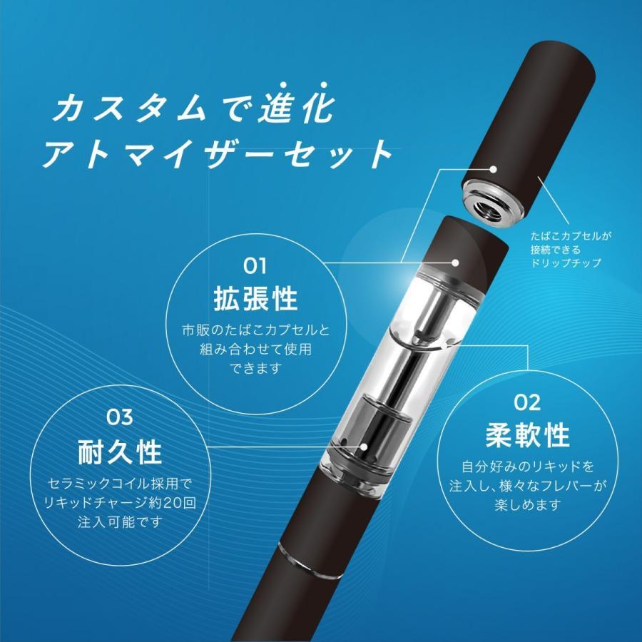 【C-Tec公式】C-Tec DUO たばこカプセル対応 交換用アトマイザーセット(ハードメンソールリキッド付) highendberrystore 02
