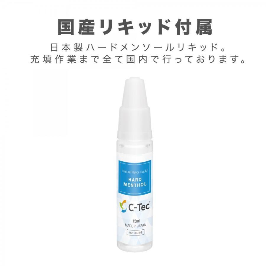 【C-Tec公式】C-Tec DUO たばこカプセル対応 交換用アトマイザーセット(ハードメンソールリキッド付) highendberrystore 06