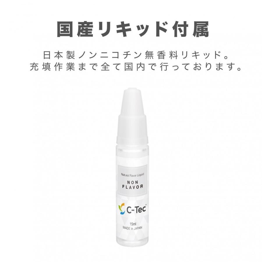 【C-Tec公式】C-Tec DUO たばこカプセル対応 交換用アトマイザーセット(無香料リキッド付) highendberrystore 06