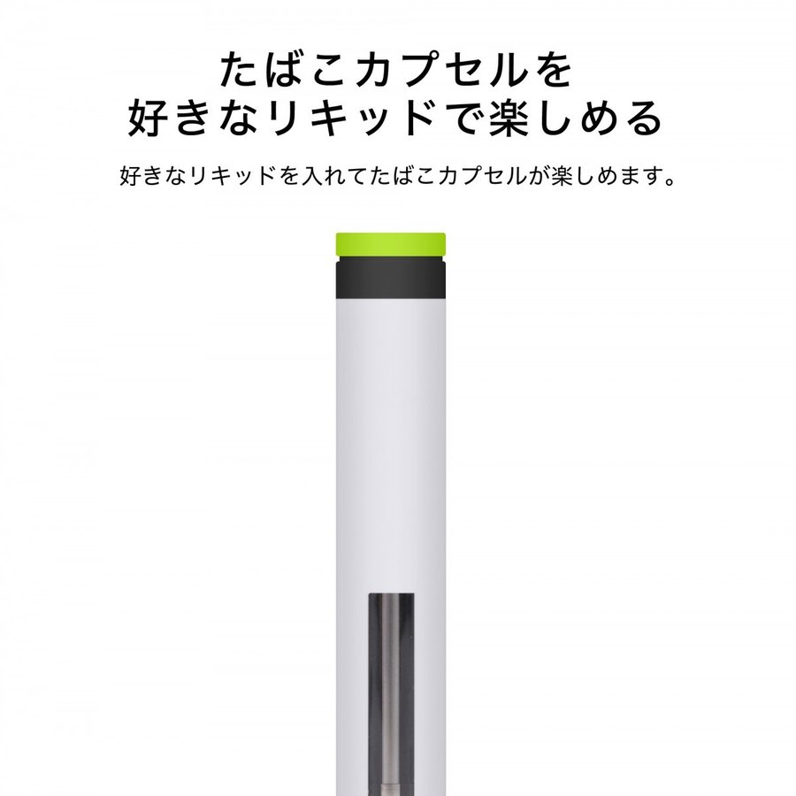 プルームテック 互換アトマイザー 電子タバコ リキッド たばこカプセル対応 PLM アトマイザー カートリッジ 3本セット ブラック/ホワイト (PloomTECH・C-Tec)|highendberrystore|05